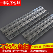 Authentic 201 304 316L 310S Stainless steel Angle-universal punching angle steel angle iron industrial punching