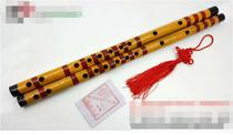 Flute Flower Dance Prop Flute National Instrument playing musical instrument tie line bamboo Flute Popular Bamboo Flute student Flute