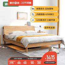 Yuan wood-yuan все твердые деревянные кровати современный минималистский дуб 18 м 15 кровати скандинавской небольшой спальни двуспальной кровати