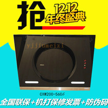 Robam boss cxw-200-5606 side suction Hood brand new authentic National package installation