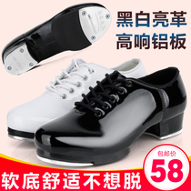 Tap shoes square Dance shoes men and women childrens soft bottom kids tap dance shoe strap Genuine