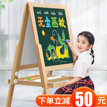 Childrens small blackboard home bracket-type toddler dust-free drawing board baby graffiti can wipe double-sided magnetic writing board