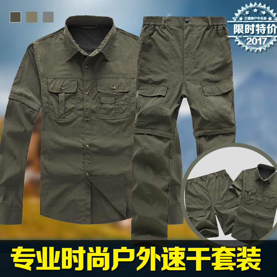 Customized LOGO Outdoor Fast Drying Suit Male Shorts Removable Two-piece Fast Drying Suit Fishing Suit