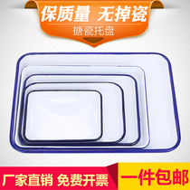 thickened enamel plate Enamel pallet enamel disc laboratory with disk chemical disc disinfection Disc laboratory tray