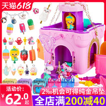 Simple moving cultural and creative surprise treasure chest Ye Luoli new childrens toys princess girl Xiaoling magic castle blind box