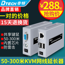 DI KVM network cable extension 100 meters VGA cable RJ45 amplifier USB Keyboard Mouse transmitter 120 meters