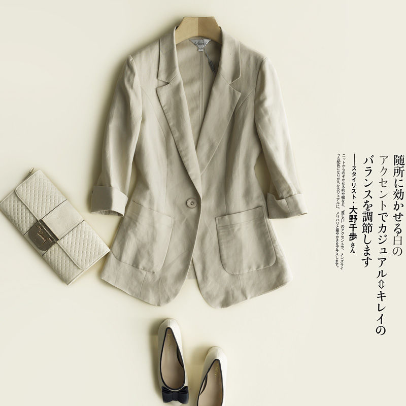 Cotton linen blazer female Korean version of the summer thin section 2021 new mid-length chic linen cotton casual small suit