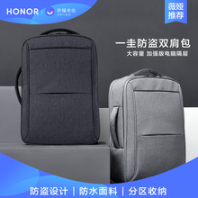 Yigui Glory Chooses Anti-theft, Waterproof Shoulder Bag, Men's Backpack, Laptop Computer and Women Business Students to Travel