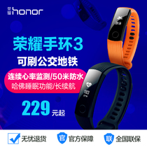 Glory bracelet 3 waterproof sport pedometer heart rate wristband bracelet watches for men and women in intelligence official flagship store