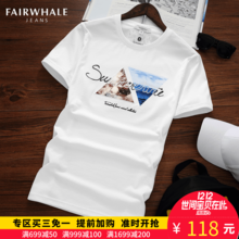 Mark Ed Faye's 2017 official flagship store in the summer a new slim fit T-shirt embroidery printing short T male