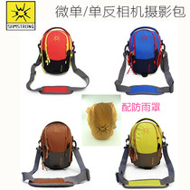 Chinese Fir Mountain loaded handheld single shoulder SLR camera bag anti-collision portable camera packets electric Micro single photography bag chest bag