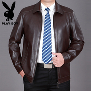 In winter, the old man dandy leather collar fox fur cashmere leather jacket with thickened Haining