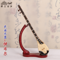 Playing Boolean 60cm plucked Xinjiang handmade musical instruments area featured crafts Kashgar gift model