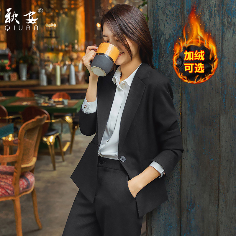 Autumn and winter work clothes fashion temperament civil servants interview is dressed female college students work clothes small suit suit Korean version