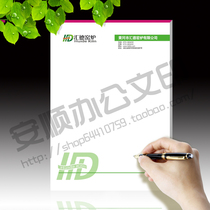 Ordered to 擡 visa letterhead company manuscript paper printing LOGO a small number of 10 bags design day can be shipped