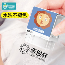 Kindergarten Name Sticking Embroidery Baby Can Be Waterproof Without Sewing and Sticking Children's Seal