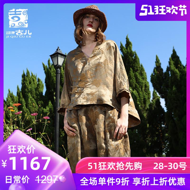Jiqiu Guer 2021 spring new silk-blended fragrant cloud yarn pleated top light luxury original design womens clothing