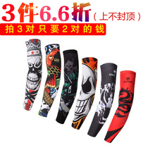 Tattoo sleeve riding ice wire ice sleeve outdoor sports arm cover Summer sunscreen basketball flower arm men and women big Code
