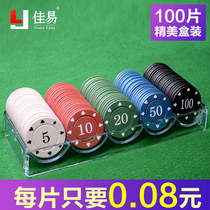 Plastic chip coin Texas Poker Card Chess Room Mahjong Hall Gold Code Club playing poker points code coins