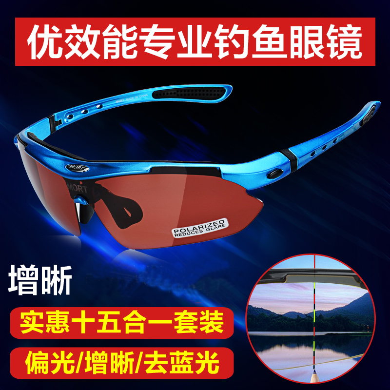 Yihe fishing glasses for underwater viewing Floating HD night vision special polarizing sunglasses for outdoor riding