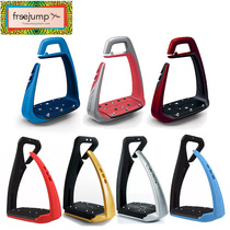 821 freejump French import safety pedal obstacle pedal riding pedal equestrian safety Horse pedal