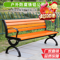 New Park Leisure Chair Foreign Minister Platoon sitting stool garden landscape rest bathroom dressing anticorrosive solid wood plastic Wood