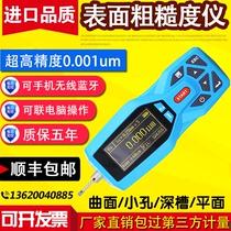 Измеритель шероховатости поверхности TR200 Высокоточный прибор для измерения шероховатости Mitutoyo SJ210 портативный финишный прибор
