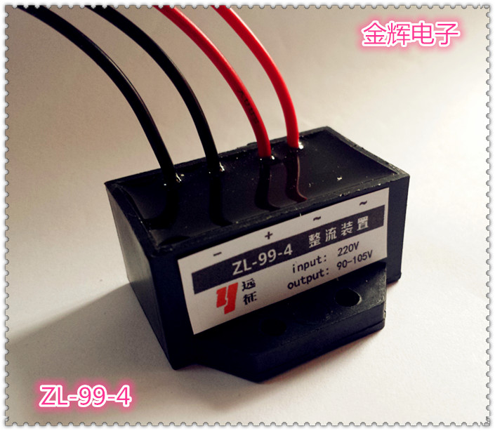 ZL-99-4 ZL-99 Brake Motor Rectifier Rectifier Brake Power Supply 5A