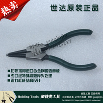 Shida SATA German shaft straight-mouth reed pliers (outer spring) 72011 72012 72013 72014