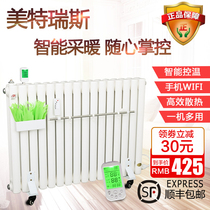 American Risgar Hydropower heating tablets household intelligent water injection heater heating heaters energy Saving