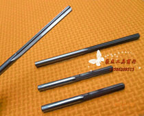 Tungsten Steel Reamer Overall alloy Reamer 2 3 4 5 6 7 8 9 H7 H8