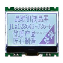 12864G-086-P, 12864 dot matrix, LCD module, COG, black and white serial port, LCD screen, display module