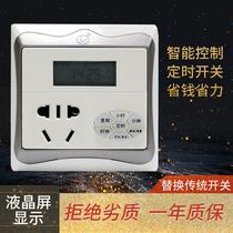 Тип 86 настенная проводка тайминги интеллектуальный переключатель розетки пульт управления автоматическое отключение питания электронный контроль времени интеллектуальный цикл