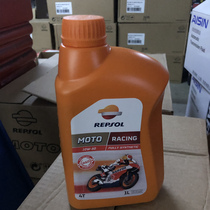 Spot Vissin St. Collepsall 4T All Synthetic Motorcycle Oil 10W40 Raytheon 10w50