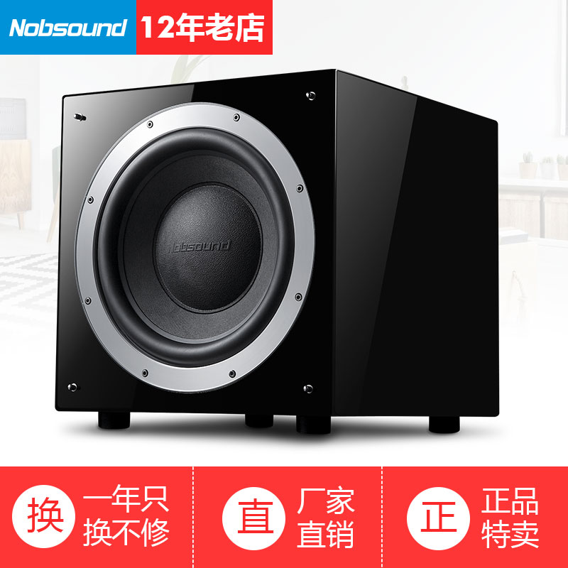 Nobsound/Knopp Sound SW-500 Home Theater 10 inch Active Subwoofer Overweight Subwoofer Speaker