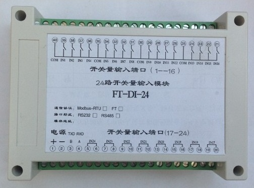 Serial Port Control Module 24-way Switch Input Module PLC Extended Industrial Control Module Input and Output Controller