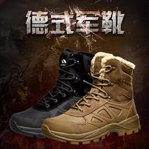 Kolumb-style military boots waterproof and breathable new Shelly high warm limit -40℃ polar Walker