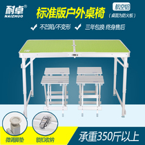 Zhuo Outdoor folding table and chair set combination self-driving wild dining tables Barbecue table portable