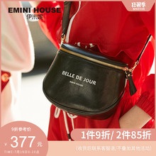 Eminey 2019 new French crowdsourcing bags with high-grade feeling bags and ladies'foreign temperament saddle bags