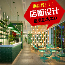 Dining Shop Decoration Design effect diagram Milk tea fast food snack net Red Solid store shop design 3D approval diagram