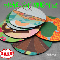 Thermal Transfer blank round cup pad semi-finished thermal transfer cup pad Natural Rubber cup pad Cloth rubber cup mat