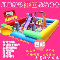 Bedouin childrens slide large inflatable ocean ball pool slide bobo combination indoor Outdoor shopping mall toy pool