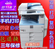 Ricoh MP3351 3352 A3 double-sided printing copy color scanning copier fax machine