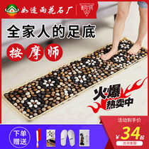 Such as suitable cobblestone massage cushion rain stone floor mats household acupuncture pads acupressure plate electric heating foot walk blanket