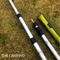TNR Outdoor Camp column Sky Rod aluminum alloy ultra-light retractable aluminum tube adjustable tent support rod thickening