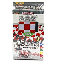 Monopoly Magnet chess Convenient game chess brand Puzzle Toys Genuine
