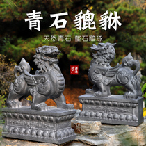 A pair of stone Pixiu janitor town house Stone Pichu door household lucky animal Small blue stone Jiaxiang Pixiu stone sculpture