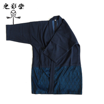 Japanese Kendo top summer fast-drying breathable Kendo suit Kendo clothing summer with Damo clothing export order