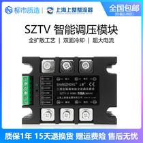 Module de régulateur de tension ca intelligent à isolation complète triphasé SZTV-3 H380 4060100A régulateur de tension