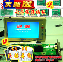 Caiwei Network TV160-Седьмой конвертер VbyoneLVDS 7-го поколения в HDMI-Официальный